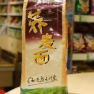 南泥湾荞麦面粉1千克图片