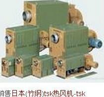 供应昭和SHOWA电动送风机特价,KSB-7500HT鼓风机直销批发