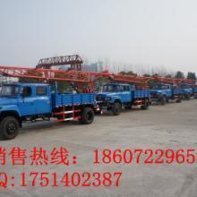 供应吉林白山汽车钻机,白山地质取样汽车钻机,白山DPP100汽车钻图片