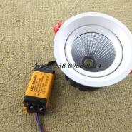 LED涡散cob系列筒灯12W图片