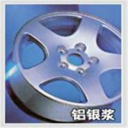 五星行耐酸涂料专用铝银浆图片