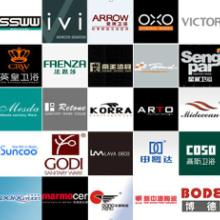 倾城广告商业摄影+画册设计+品牌视觉传播批发