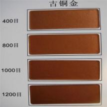 供应五星行青红铜金粉优质铜金粉优质铜金粉批发