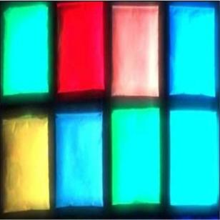 五星行防伪标识专用发光粉图片