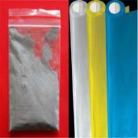 反光粉颜色反光粉亮度反光粉规格反光粉使用方法及应用范围