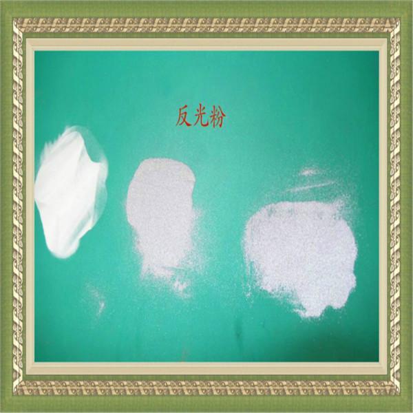 反光晶格条图片/反光晶格条样板图 (4)