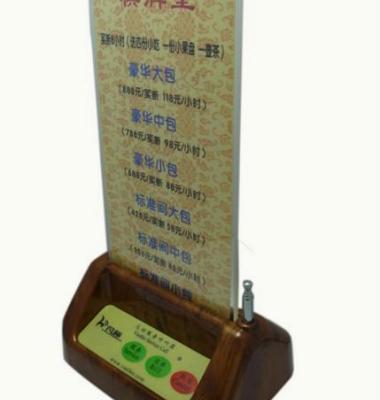 茶楼呼叫器图片/茶楼呼叫器样板图 (4)