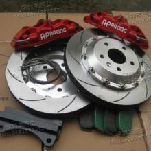 供应AP5200刹车套装应