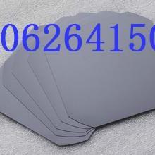 供应用于光伏发电的岳阳多晶光伏组件回收
