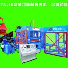 供应QT8-18免烧砖机耐用性设计批发