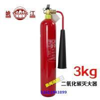 供应二氧化碳灭火器3kg   二氧化碳灭火器厂家直销  特价销售
