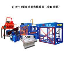 供应制砖机,彩砖机,水泥砖机,免烧砖机QT10-18免烧砖机性能指标图片