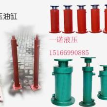 供应液压缸大量批发,德州液压缸最优惠价格,德州液压缸厂家批发优惠