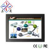 15寸防震工业平板电脑_防震工业电脑_工业电脑