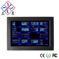 15寸无风扇工业平板电脑_15寸无风扇工业平板电脑直供