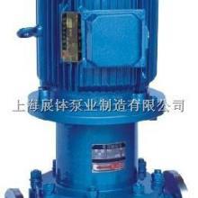 供应管道泵
