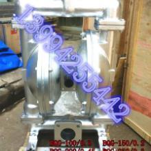 甘肃白银隔膜泵.电动隔膜泵原理.特点介绍图片