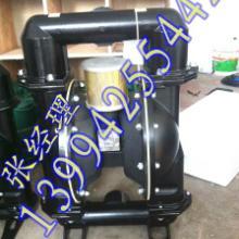 四川成都隔膜泵.aro进口隔膜泵.专业生产