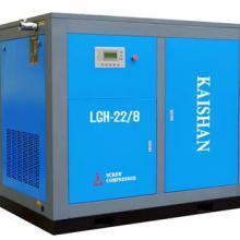 供应开山LG系列螺杆式空压机 BK系列等厂家批发 开山空压机销售维修热线批发