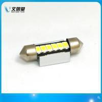 供应LED牌照灯 6SMD-5630 CANBUS  led车灯厂家