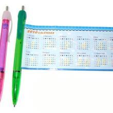 供应广告拉纸笔,中性广告拉画笔,广告笔厂家,塑料拉画笔