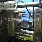 东莞塑胶模具 塑胶模具厂家 塑胶模具加工 塑胶模具制造