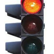 供应珠海交通安全信号灯