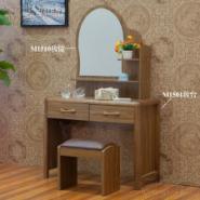 中式简约现代虎斑木实木梳妆台图片