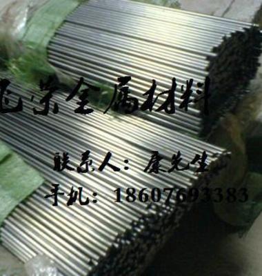 易切削钢图片/易切削钢样板图 (1)