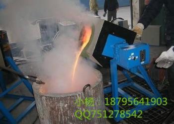 中频感应加热炉 中频熔炼炉 中频炉报价