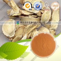 黃芪提取物,黃芪多糖10-70;黄芪甲苷0.3-98