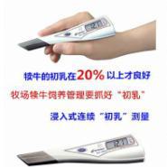 初乳质量检测仪图片