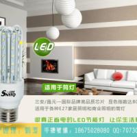 供应7W节能灯_一分钱节能灯_630lm节能灯_LED节能灯厂家