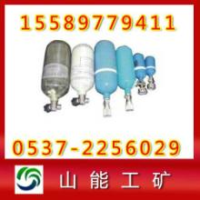 供应40L氧气瓶厂家_医用氧气瓶图片