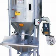 供应塑料立式搅拌机加热搅拌机