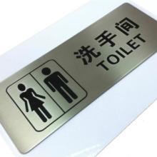供应不锈钢厕所牌、优质男女洗手间标识牌、成都卫生间标牌批发批发