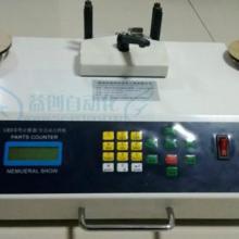 供应电容电阻等盘装物料点料机全自动零件计数器零误差高精度双臂可调图片