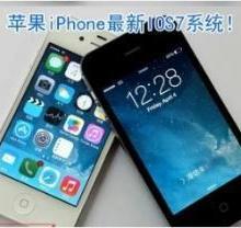 供應蘋果手機Apple/蘋果 iPhone 4IOS7 8/16G圖片