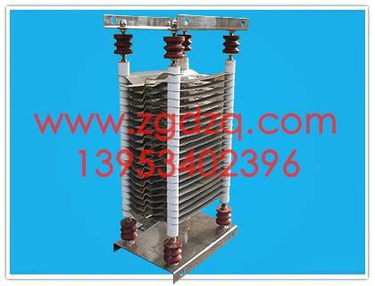 供应升降机刹车变频电阻 升降机刹车变频电阻器