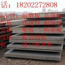 供应聊城太钢产Q245R锅炉容器板最新价批发