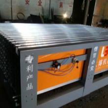 供应宁津鑫达立模复合保温板设备