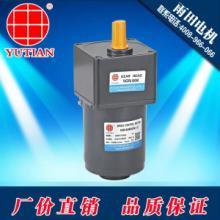 厂家供应数码压痕机40瓦调速电机