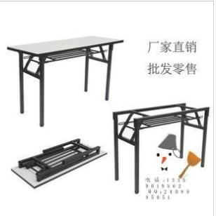 现代长条桌图片