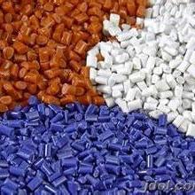 供应德国塑胶粒进口如何报关