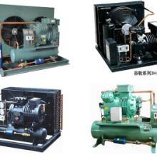 供应制冷设备、冷库工程、制冷配件