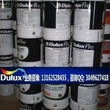 供应多乐士2000工程漆价格,多乐士内墙漆批发价格