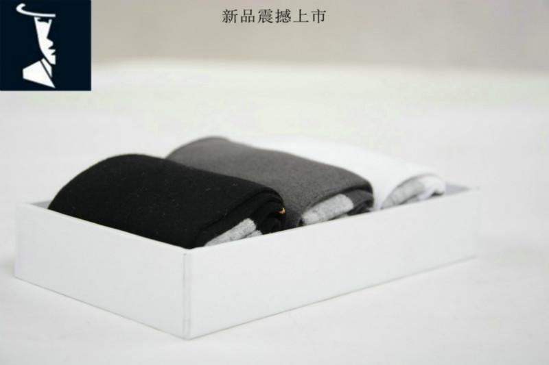 供应盒装袜子,送礼袜子,袜子批发