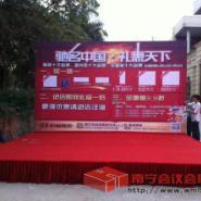 南宁舞台搭建布置公司图片
