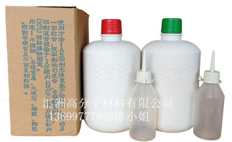 供应半透明AB胶 5分钟干 AB胶水 快干型胶水 工艺胶水