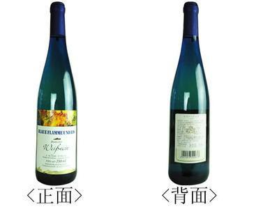 天津红酒图片/天津红酒样板图 (1)